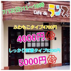 PhotoGrid_1593530353479